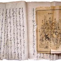 MongolianUigarBook-3[1].jpg
